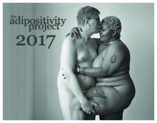 Calendar 2017.jpg